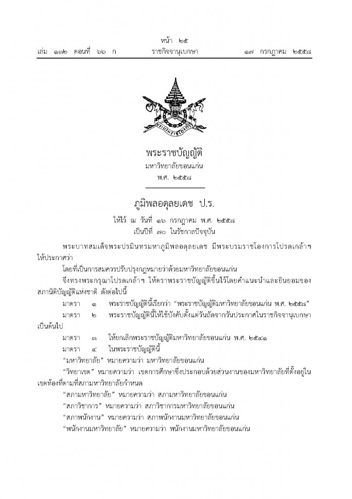 25 (1)_Page_01