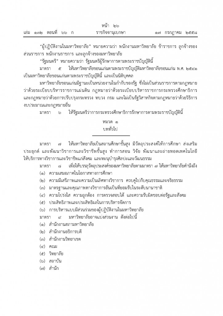 25 (1)_Page_02