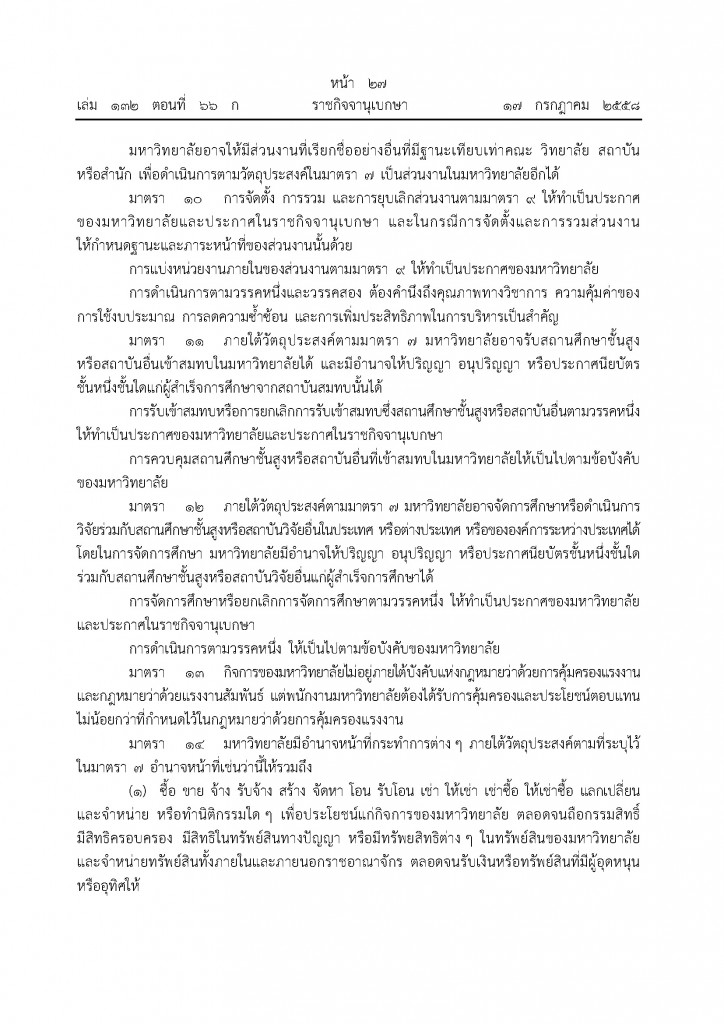 25 (1)_Page_03
