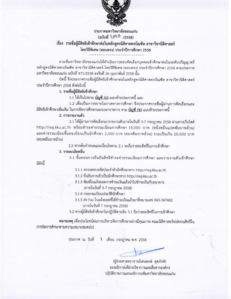 58-7-1-2ent_Page_01