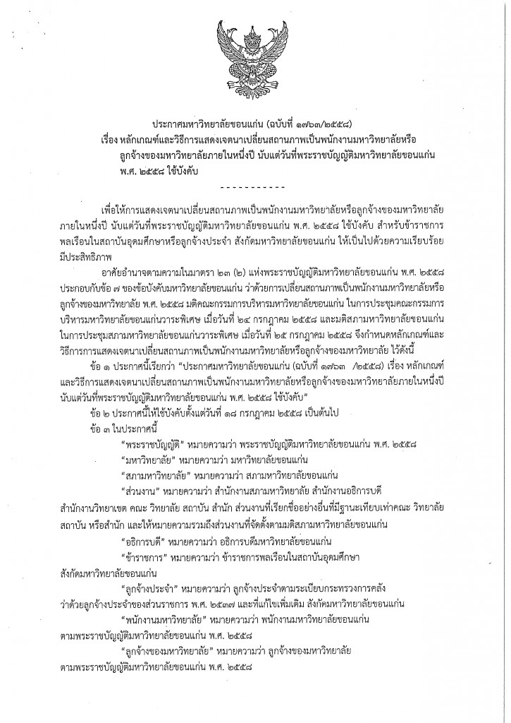 580729_Page_4