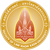 School of Law, Khon Kaen University