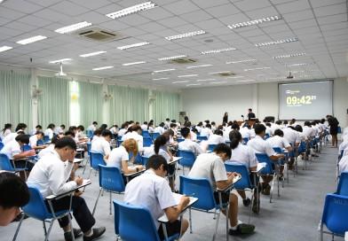 สอบตรงนิติฯ มข. 60 นร. จากทั่วประเทศสนใจเข้าสอบจำนวนมาก