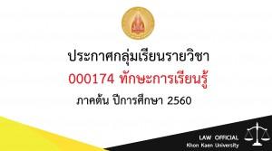 20542781_2025101784182005_687775803_o