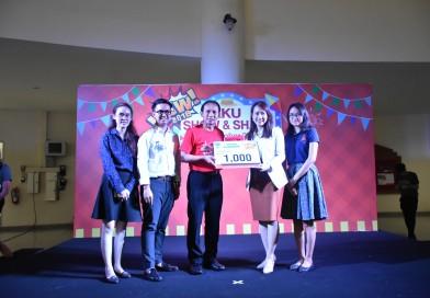 คณะนิติศาสตร์ คว้า 2 รางวัล KKU Show and Share ครั้งที่ 8
