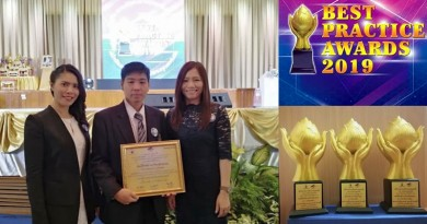 นิติศาสตร์ มข. คว้า 3 รางวัลคุณภาพ BEST PRACTICE AWARDS 2019