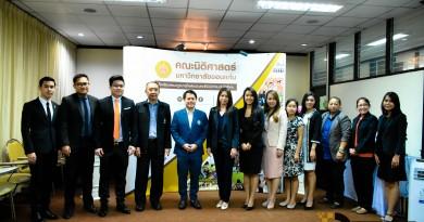จับมือภาคเอกชน สร้าง Entrepreneurial Lawyer