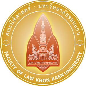 LOGO_law kku_new