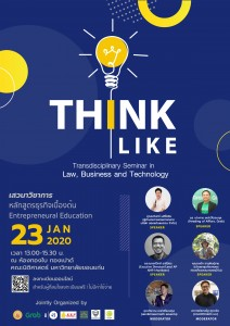 poster Think Like-01