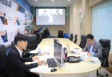 สอบสัมภาษณ์คัดเลือกนักศึกษารุ่นที่ 1เข้าศึกษาในระดับบัณฑิตศึกษาภายใต้โครงการ Entrepreneurial Lawyer