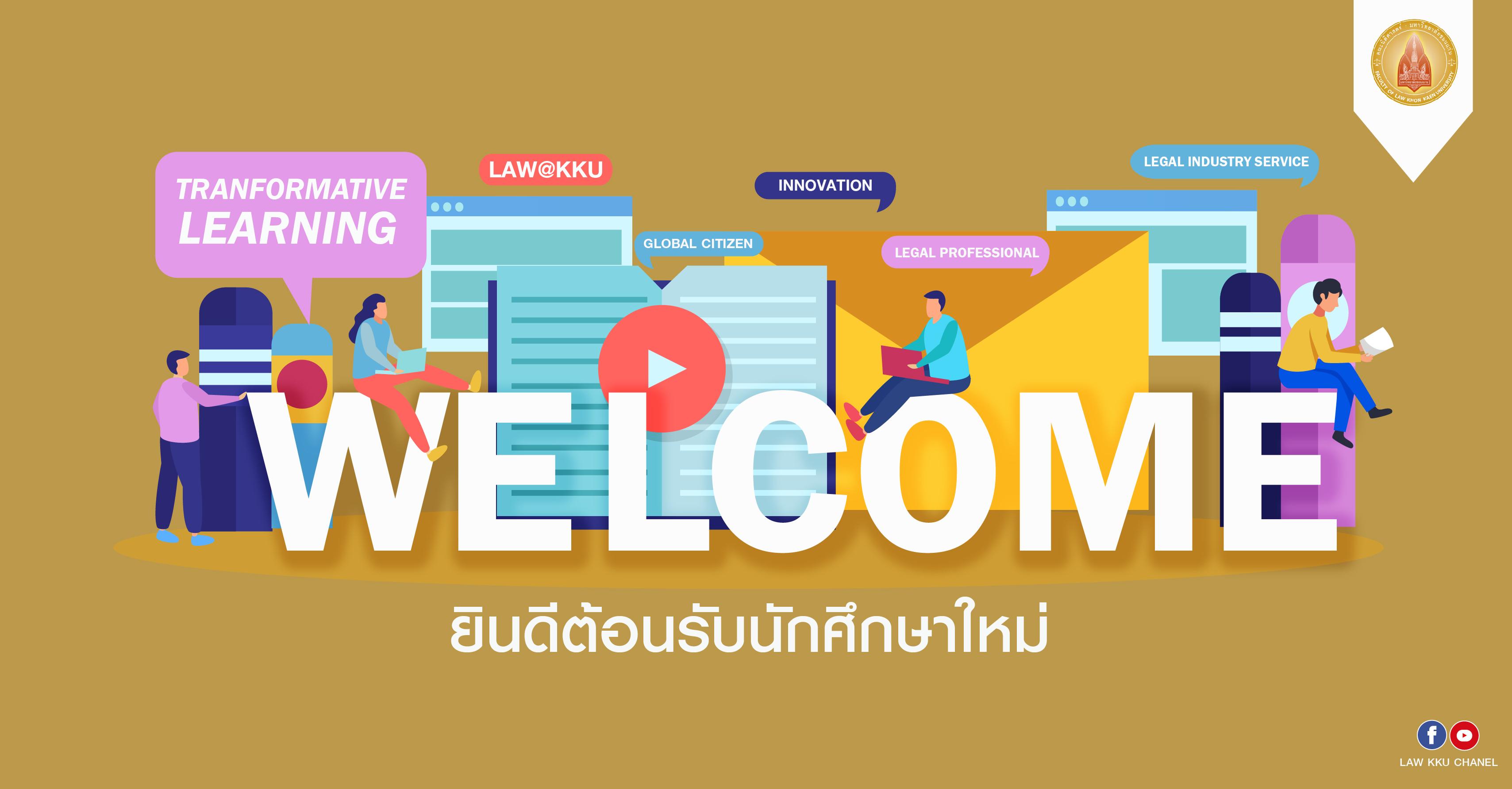 WelcomeFN-01